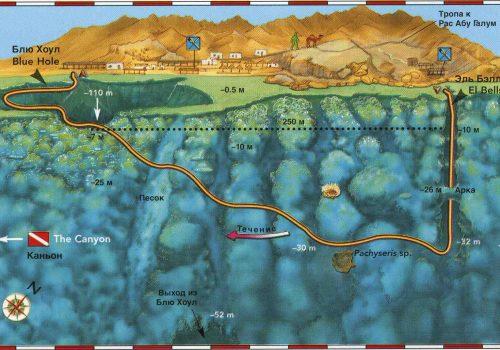 Карта дайв сайта Блю Холл